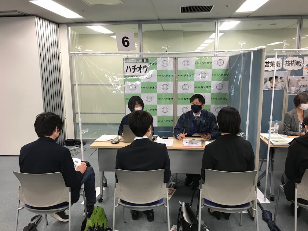 環境ビジネス☆インターンシップ&業界研究フェア ハチオウブース