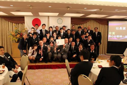 新48期経営計画発表会